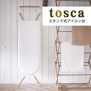 スタンド式 アイロン台 トスカ tosca ボタンプレス機能 14段階 高さ調節可能 シンプル おしゃれ p1|nikurasu