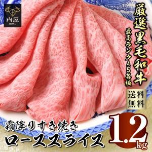 2個で500円/3個で999円OFF 肉 牛肉 お肉 すき焼き肉 すき焼き 黒毛和牛 肩ロース クラ...