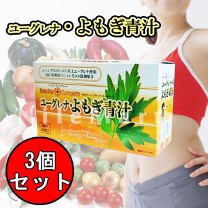 ユーグレナ・よもぎ青汁 3箱セット nilemart