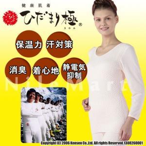 健繊 ひだまり健康肌着 極 (きわみ) 婦人8分袖インナー ピーチ|nilemart