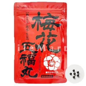 梅花五福丸24g(約160粒入り)  ムラタ漢方|nilemart