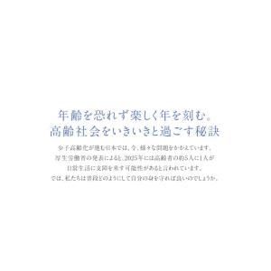 訳あり 賞味期限2020年2月 プラズマローゲン&レッドDHA|nilemart|03
