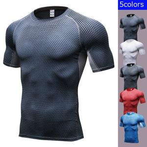 加圧インナー 短袖 スポーツシャツ コンプレッションウェア 男性用機能性肌着 姿勢矯正 吸汗速乾 トレーニング 3Dプリント メンズ