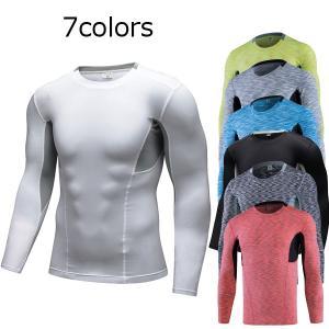 加圧シャツ 機能性肌着 トレーニングTシャツ スポーツウェア フィットネス メンズ コンプレッションウエア 長袖