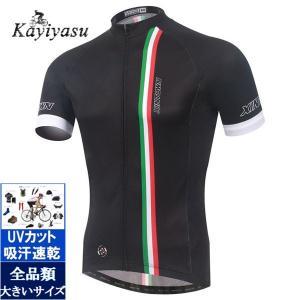 サイクルジャージ サイクルウェア サイクリングジャージ 自転車ウェア サイクリングウェア 男性用 上着 半袖 薄手