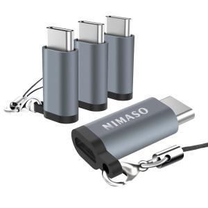 【NIMASOについて】NIMASOでは生活電気製品、及びスマートフォン、タブレットなどのアクセサリ...