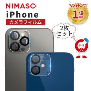 【2枚・1年保証】NIMASO iphone12 pro カメラフィルム iPhone13 iPhone13 miniiPhone13 Pro max iphone12 pro カメラ レンズ 保護フィルム レンズカバー|nimaso