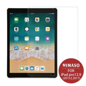 Nimaso New iPad Pro 12.9 (2017年新型) /iPad Pro12.9 (...