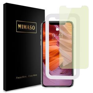 iPhone X XR XS MAX ブルーライトカット ガラスフィルム  アイフォン Xシリーズ対応 保護フィルム 硬度9H NIMASO|nimaso