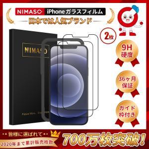 NIMASO iphonex ガラスフィルム iPhoneXs ガラスフィルム 2枚セット全面保護 液晶強化ガラスフィルム  日本製素材旭硝子製 3D Touch対応/業界最高硬度9H|nimaso