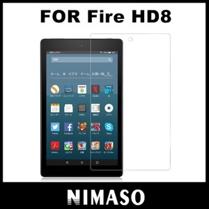 Fire HD 8 Kids Edition ガラス フィルム Fire HD 8 Newモデル 旭...