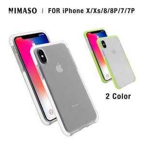 iPhone XS /iPhone X / iPhone8 /iPhone7 /iPhone8Plus  /iPhone7Plus ケース 米軍MIL規格取得 ワイヤレス充電対応/全面保護/耐衝撃 フィルムと干渉せず Nimaso|nimaso