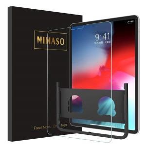 ◆対応機種: iPad Pro 12.9 ◆素材:日本製素材旭硝子製強化ガラス ◆安全性:シリコンに...