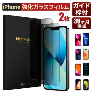 iPhone XR iPhone Xs iPhone Xs Maxフィルム アイフォンフィルム iP...