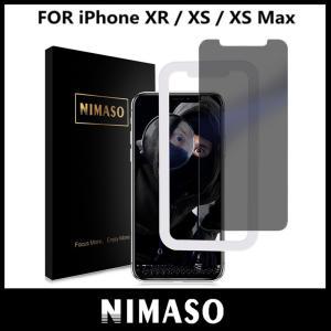 ●対応機種:iPhone Xs Max ※ご注意 *お風呂場など無風、ホコリの少ないところでお貼りく...
