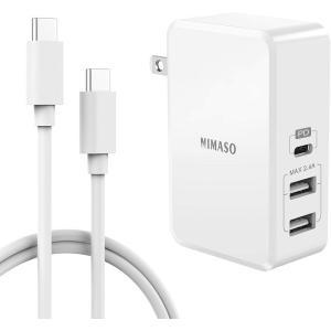 「PD 3.0 驚異の急速充電」 USB-A各ポートは最大5V/2.4Aまでの出力に対応します。Po...