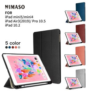★対応機種  iPad Mini4/ Mini5/ ipad 10.5/Air(2019)/New ...