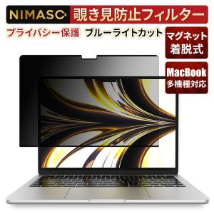 【ポイント15倍】新商品 マグネット式 MacBook Pro13 / MacBook Air13 ...