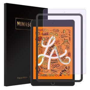 ブルーライトカット iPad mini 2019 iPad mini5 iPad mini4 ガラス...