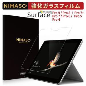 Nimaso Surface Pro 12.3インチ ガラスフィルム Surface Pro 7 /...