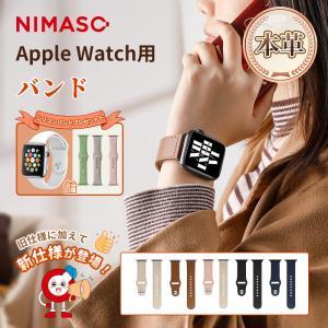 【送料無料】 apple watch series 5,4 革 40mm 44mm アップルウォッチ...