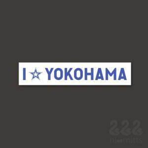 COE-DB-030 カーステッカー内側貼付タイプ 横浜DeNAベイスターズ(I☆YOKOHAMA・小)|nimitts