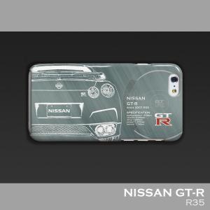 日産(NISSAN) GTR for R35 iPhoneケース(PC)|nimitts