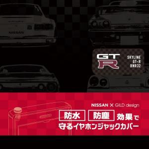 日産(NISSAN) GTR for R32 「イヤホンジャックカバー」|nimitts|02
