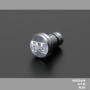 日産(NISSAN) GTR for R35 「イヤホンジャックカバー」|nimitts