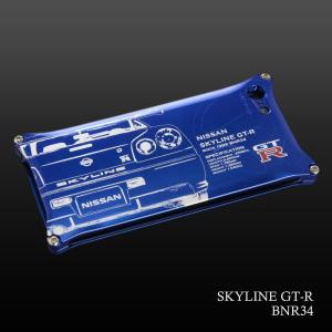 日産(NISSAN) GTR for R34 ジュラルミンiPhoneケース [SE/5/6/6plus対応]|nimitts
