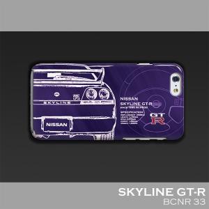 日産(NISSAN) GTR for R33 iPhoneケース(ポリカーボネート)|nimitts