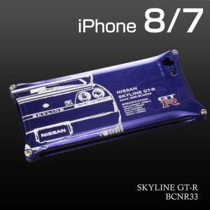 日産(NISSAN) GTR for R33 ジュラルミンiPhoneケース [7,8対応]|nimitts