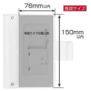 日産GT-R NISMO 手帳型汎用マルチケースA [iPhoneX他マルチ対応]|nimitts|06