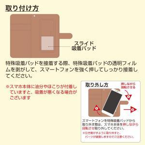 日産GT-R NISMO 手帳型汎用マルチケースA [iPhoneX他マルチ対応]|nimitts|07