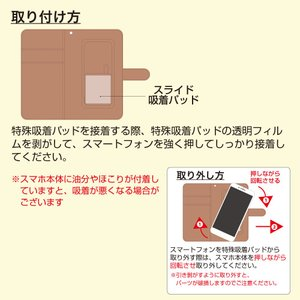 日産GT-R NISMO 手帳型汎用マルチケースB [iPhoneX他マルチ対応]|nimitts|07