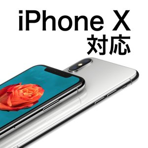 日産GT-R NISMO iPhoneケース(PC)  [iPhoneX,7/8対応]|nimitts|03