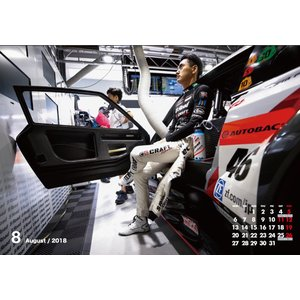 GTドライバー千代勝正 公式卓上カレンダー2018|nimitts|03