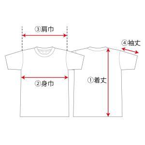 千代勝正選手 [公式] SFレプリカTシャツ|nimitts|05