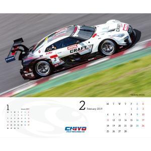GTドライバー千代勝正 公式卓上カレンダー2019|nimitts|02