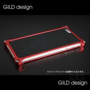 レザーパネル iPhone6/6s用ソリッドバンパー専用(ブラック) GI-306BLK|nimitts