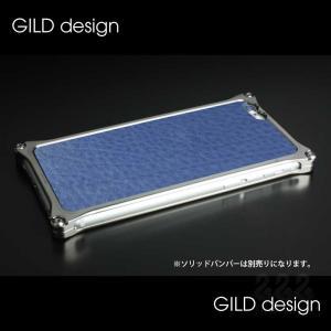 レザーパネル iPhone6/6s用ソリッドバンパー専用 (ブルー) GI-306BLU|nimitts