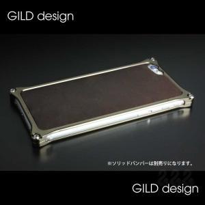 レザーパネル iPhone6/6s用ソリッドバンパー専用 (ブラウン) GI-306BR|nimitts