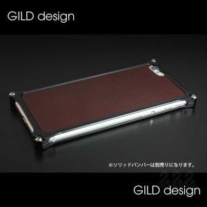 レザーパネル iPhone6/6s用ソリッドバンパー専用(ダークブラウン) GI-306DB|nimitts