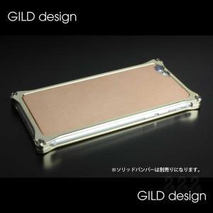 レザーパネル iPhone6/6s用ソリッドバンパー専用(ナチュラルタン) GI-306NT|nimitts
