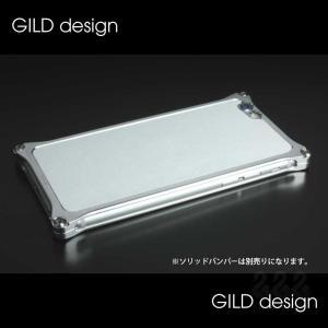 レザーパネル iPhone6/6s用ソリッドバンパー専用(ホワイト) GI-306W|nimitts