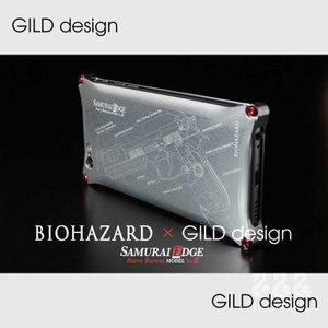 【GILD design】GI-BIO-01 BIOHAZARD Limited for iPhone6/6s SAMURAI EDGE(シルバー)|nimitts