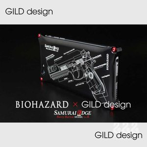 【GILD design】GI-BIO-02 BIOHAZARD Limited for iPhone6/6s SAMURAI EDGE(ブラック)|nimitts