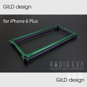 【GILD design】GIEV-252PGB Solid Bumper for iPhone6 Plus/6s Plus (EVANGELION Limited)エヴァンゲリオン初号機|nimitts