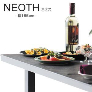 綾野製作所 NEOTH ネオス ダイニングテーブル 幅165 セラミック天板 スクエア脚タイプ