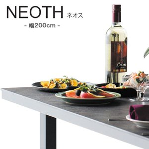 綾野製作所 NEOTH ネオス ダイニングテーブル 幅200 セラミック天板 スクエア脚タイプ